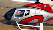 Радиоуправляемый вертолет Hunter